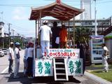 20060730-習志野きらっと2006・山車-1055-DSC03859