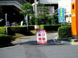 20060726-船橋市民まつり・船橋親水公園花火大会-0831-DSC02635
