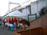 20060726-船橋市民まつり・船橋親水公園花火大会-1802-DSC02992