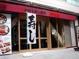 20060725-ビビットスクエア・持ち帰り寿司・やまと-2359-DSC02610