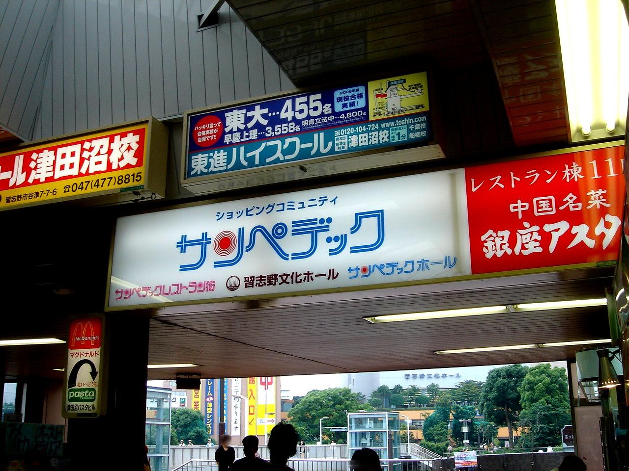 http://livedoor.blogimg.jp/vivit2006/imgs/7/3/7355f55a.JPG