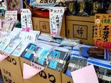 20060730-習志野きらっと2006-1003-DSC03776