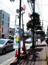 20060730-習志野きらっと2006-0947-DSC03744
