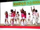 20060730-習志野きらっと2006-1011-DSC03795