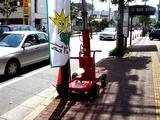 20060730-習志野きらっと2006-0947-DSC03745