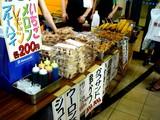 20060726-船橋市民まつり・船橋親水公園花火大会-1725-DSC02846