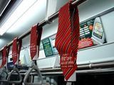 20050920-都営地下鉄新宿線・ネクタイ-1331-DSC01544