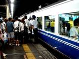 20060827-JR舞浜駅・急行わくわく舞浜東京号-0848-DSC00786