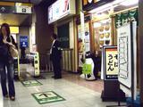 20060928-JR東日本・JR京葉線・運休-1939-DSC03359