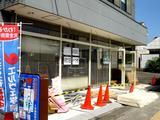 20060902-東船橋・なか卯-2132-DSC01545
