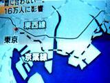 20060928-JR東日本・JR京葉線・運休-2100-DSC03368
