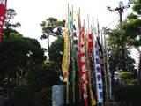 20050920-船橋競馬場・馬頭観世音菩薩-1611-DSC01935