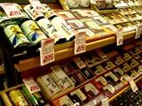 20060721-船橋東武百貨店・ギフトセンター-1311-DSC00887