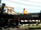 20061014-マクドナルド・南船橋店・ドナルド-1338-DSC06718