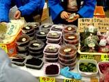 20061126-船橋市・中山競馬場・フリーマーケット-1108-DSC04492