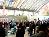 20061126-船橋市・中山競馬場・フリーマーケット-1103-DSC04463