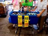 20060827-船橋市市場1・船橋中央卸売市場・盆踊り-0538-DSC00449