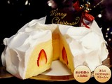 20061220-セブンイレブン・クリスマス・ケーキ・かまくら010
