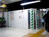 20061226-JR総武線・JR船橋駅・バリアフリー法-1158-DSC00230