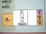 20060429-習志野市茜浜1・ビバモール-0907-DSC08435