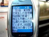 20060928-JR東日本・JR京葉線・運休-1859-DSC03344