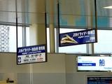 20061210-京成船橋駅・スカイライナー・停車-1144-DSC07251