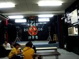 20061118-習志野市谷津・沖縄学生会館・沖学祭-1249-DSC01602