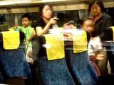 20060827-JR舞浜駅・急行わくわく舞浜東京号-0848-DSC00787