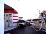 20061210-船橋市宮本・パチンコホール・クリエ-0950-DSC06896