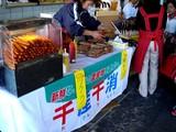 20061125-船橋市若松・船橋競馬場・ふれあい広場-1144-DSC04156