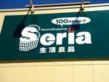 20060920-100円ショップ・生活良品セリア-1131-DSC01507