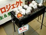 20061126-船橋市・中山競馬場・フリーマーケット-1113-DSC04515