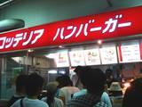 20060805-千葉マリンスタジアム・売店-1803-DSC04530