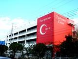 20061210-船橋市宮本・パチンコホール・クリエ-0951-DSC06904