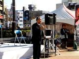 20061125-船橋市本町・おまつり広場・青森物産展-1227-DSC04294