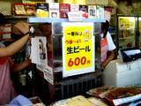 20060805-千葉マリンスタジアム・売店-1734-DSC04454