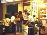 20060823-JR南船橋駅・臨時清算所-2238-DSC00012