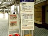 20061126-船橋市・中山競馬場-1242-DSC04757