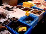 20061202-船橋中央卸売市場・ふなばし楽市-1041-DSC05621
