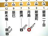20061006-江東区豊洲2・アーバンドックららぽーと豊州-1929-DSC04584
