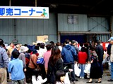 20061112-船橋市農水産祭・船橋中央卸売り市場-1021-DSC00549