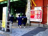 20061108-修学旅行・秋-0929-DSC09809