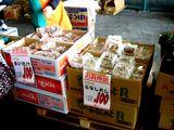 20061202-船橋中央卸売市場・ふなばし楽市-1032-DSC05580