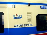 20061210-京成船橋駅・スカイライナー・停車-1145-DSC07254