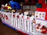 20061224-ららぽーと・ダッキーダック・ケーキ販売-0952-DSC09686