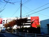 20061118-船橋市宮本・パチンコ・クリエ-1154-DSC01408