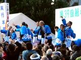 20061112-船橋市農水産祭・船橋中央卸売り市場-0953-DSC00486