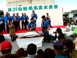 20061112-船橋市農水産祭・船橋中央卸売り市場-0959-DSC00500