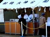 20061229-船橋市宮本・船橋大神宮・お焚き上げ-1421-DSC00576