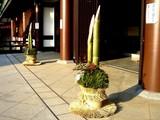 20061231-市川市中山・日蓮宗・法華経寺-1459-DSC01419